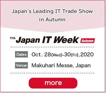 Japan IT Week Autumn2020